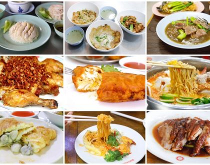 10 Michelin Street Food In Bangkok - Jay Fai's Crab Omelette, Jay Oh's Tom Yum Mama, Thip Samai Pad Thai