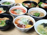 Ichikokudo Hokkaido Ramen - 1st Halal Hokkaido Ramen & Donburi Restaurant In Singapore, At Suntec City