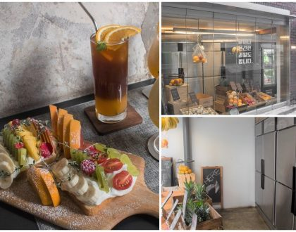 Jean Frigo 장프리고 – Hidden Café Behind Refrigerator Doors And Unassuming Fruit Stall, Near Dongdaemun Design Plaza Seoul