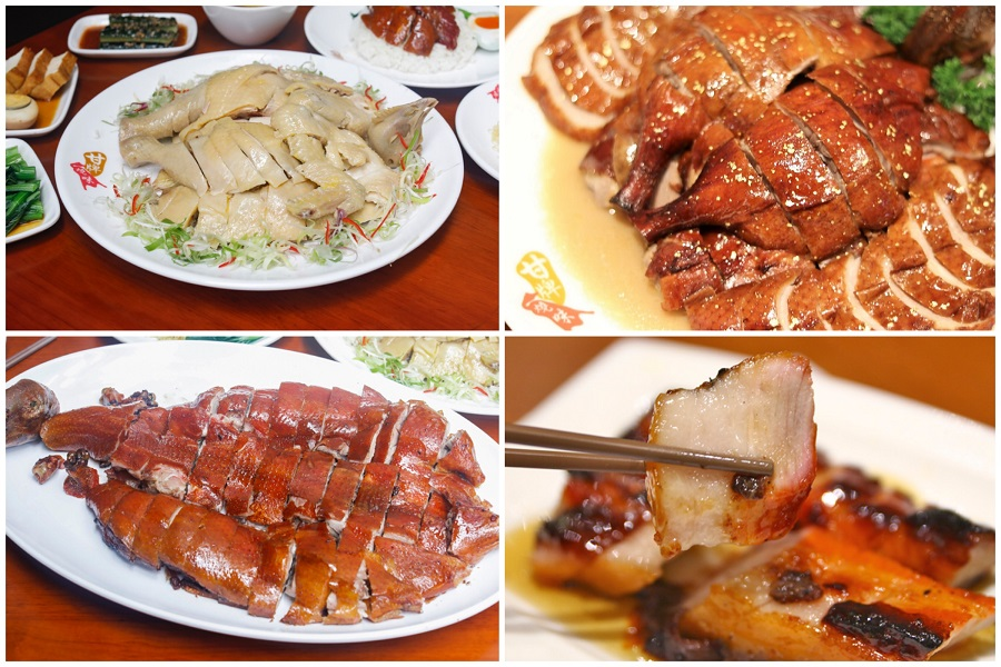 Kam's Roast - 18% Discount For Customers Born In Year Of The Pig. Plus 50% OFF 3rd Signature Roast