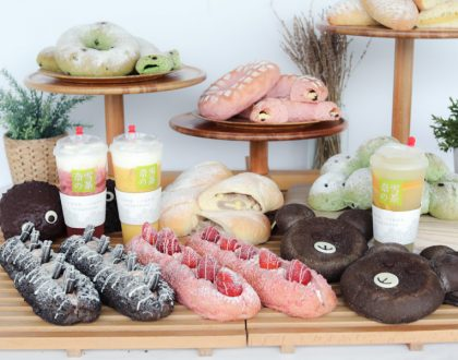Nayuki 奈雪の茶 - Popular Cheese Tea Bakery Café Opens In Singapore, At Vivocity