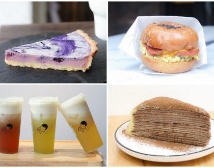 10 New Cafes November 2018 - HeyTea Singapore, Crepe Café At Ang Mo Kio, Scrambled Eggs Cafe At Tanjong Pagar