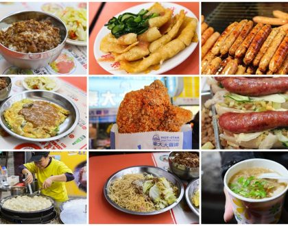 Shilin Night Market 士林夜市 - Must Eats At Taipei's Most Popular Night Market, Including Hai You Pork Ribs Soup And Zhong Cheng Hao Fried Oyster Omelette