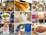 10 Must-Go Food Places In Taipei, Especially For 1st Time Visitors