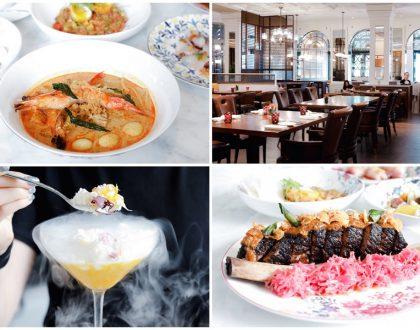 "15 Stamford by Alvin Leung - Creative Asian Cuisine Such as ""Bak Kut Teh"" Pork Chop, At The Capitol Kempinski Hotel Singapore"