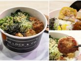 "Ah Lock & Co. – Creative Local ""Donburi"" With Hakka Yong Tau Foo & Thunder Tea Rice, At Tanjong Pagar Centre"