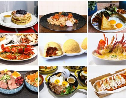 50% OFF 50 Restaurants In Singapore, Includes Tim Ho Wan, Pince & Pints, Privé And Hoshino Coffee