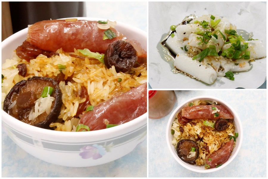 Keung Kee 強記 – One Of The Best Old-School Glutinous Rice And Cheong Fun In Hong Kong, At Wan Chai