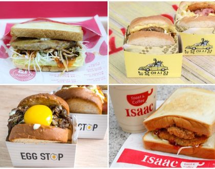 5 Korean Sandwich Places In Singapore - From Isaac Toast, Egg Stop, NY Night Market, To KToast
