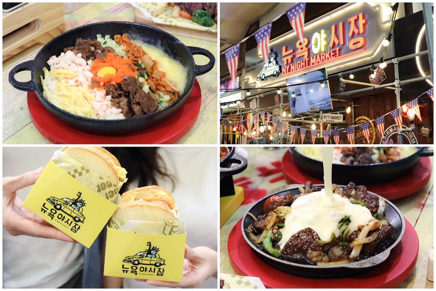 NY Night Market 313@somerset – Brand NEW Outlet With Korean Sandwiches, Budaejjigae, Waterfall Cheese Steak