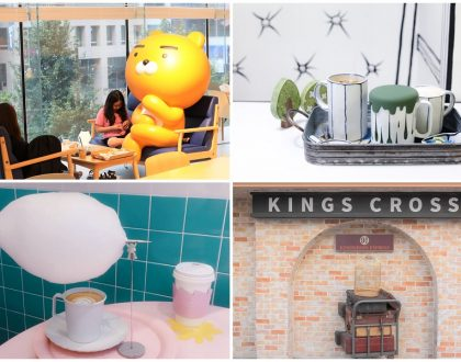 "10 Unique Cafes In Seoul - From Harry Potter Cafe, ""W"" Cafe, To Kakao Friends & Ryan Cafe"