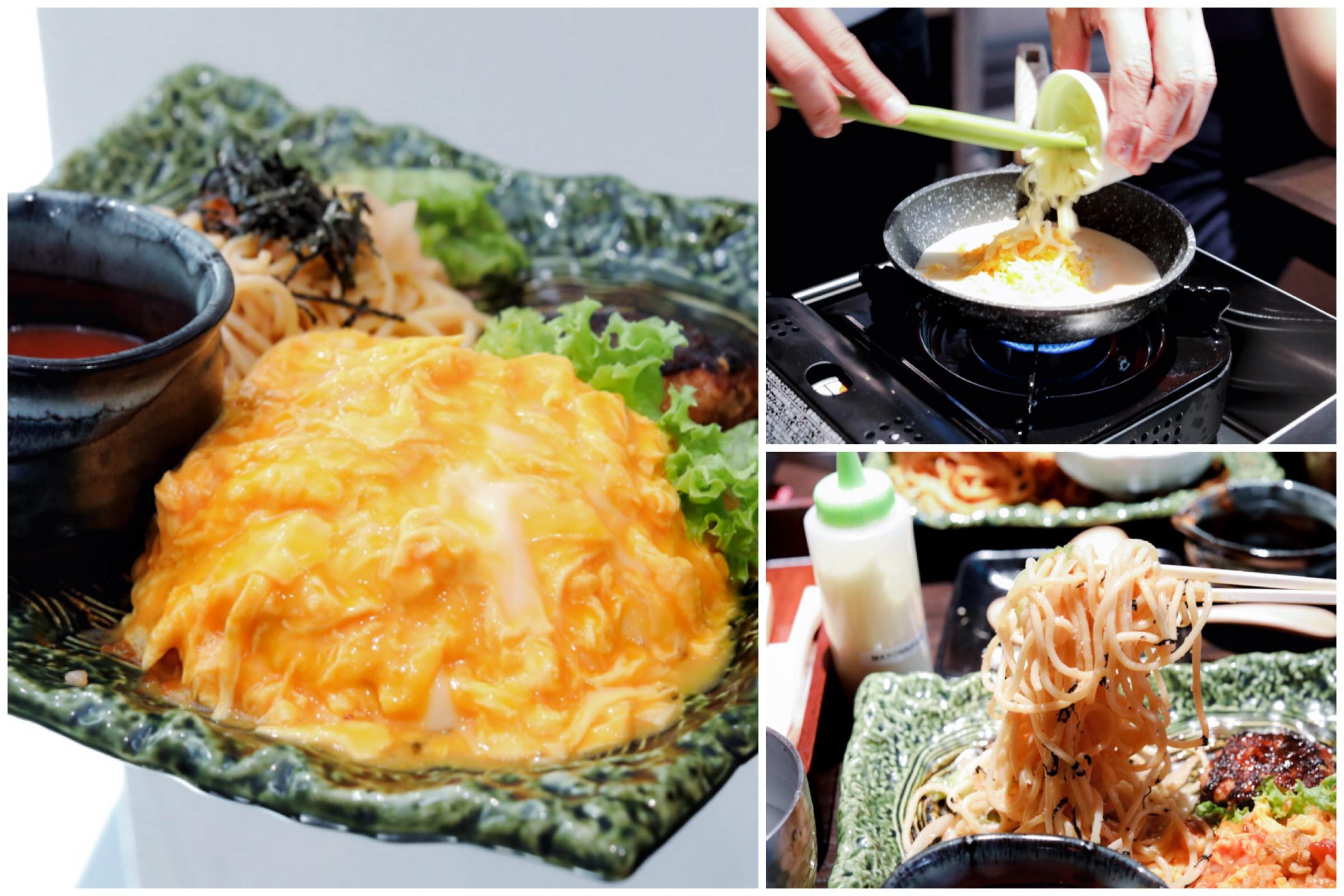 Omurice Keisuke - $9.90 Omurice with FREE Upsize, $12.90 Set With Spaghetti. At Bugis+