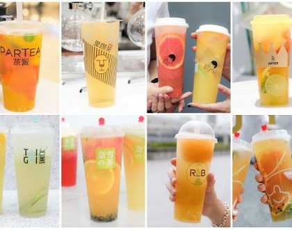 15 Must-Try Fruit Teas In Singapore - From HEYTEA, Nayuki, ARTEA To MuYoo+