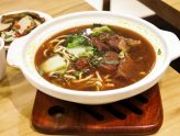 Halal Chinese Beef Noodles 清真中國牛肉麵食館 - Halal Taiwanese Beef Noodles In Taipei, With Michelin Bib Gourmand