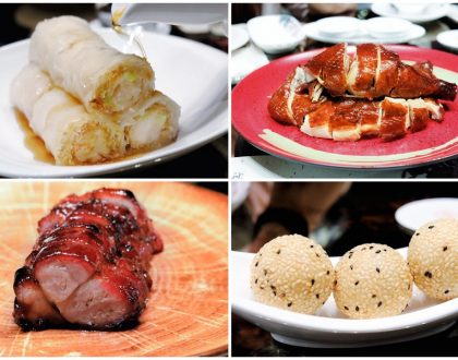 Le Palais 頤宮 – The Only 3 Michelin Star Restaurant In Taipei, Exceptional Cantonese Cuisine And Dim Sum