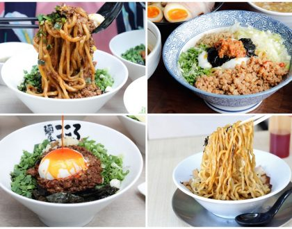 "8 Best Mazesoba aka ""Japanese Bak Chor Mee"" In Singapore, including A $6 Mazesoba Found At Amoy Street Food Centre"