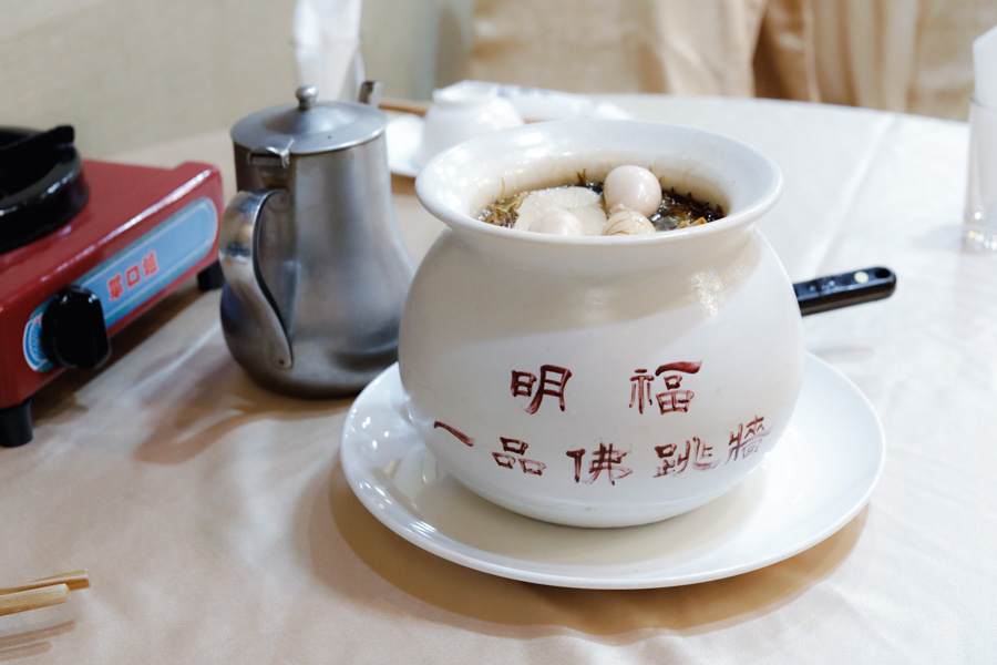 Ming Fu 明福台菜海鮮 – 1 Michelin Star Taiwanese Cuisine Restaurant With Only 6 Tables, Known For Buddha Jumps Over the Wall