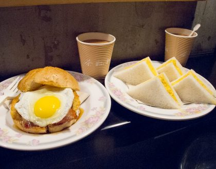 My Cup of Tea 我杯茶 – Award-Winning Hong Kong Milk Tea, Super Affordable Breakfast Spot At Wan Chai