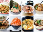 One Raffles Place – 10 Asian Restaurants & Cafes In The CBD, Affordable Meals From $5.50