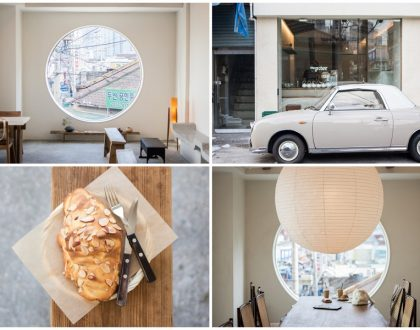 The Pter Coffee - Instagrammable Seoul Hipster Cafe With Vintage Korean Decor