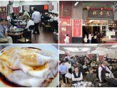 Lin Heung Tea House 蓮香樓 – Hong Kong's Iconic Dim Sum Restaurant Likely To Close End February