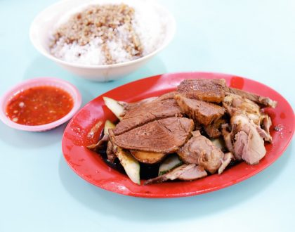 Ah Heng Duck Rice – Old-School Teochew Braised Duck Rice & Kway Chap, At Hong Lim Food Centre