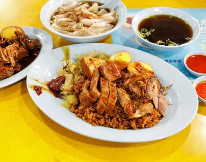 Boon Tong Kee Kway Chap Braised Duck - Long Queue At Zion Road Food Centre, With Michelin Plate
