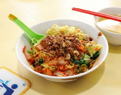 Hua Kee Hougang Famous Wanton Mee - Michelin Recommended Wanton Noodles At Old Airport Road Food Centre