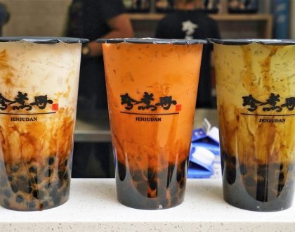 Jenjudan Singapore 珍煮丹 - Popular Bubble Tea Shop With Brown Sugar Thai Milk Tea, At CityLink Mall