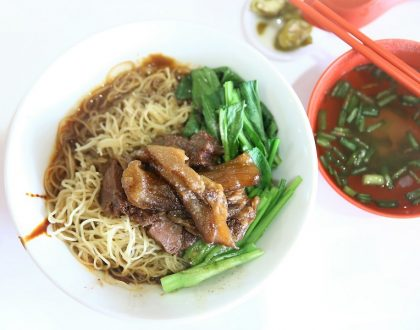Lao Jie Fang 老街坊 - Hong Kong Quality Beef Brisket Noodles Near Queentown, With Michelin  Recommendation
