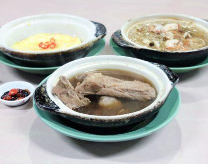 Leon Kee Claypot Pork Rib Soup - Malaysian Style Claypot Bak Kut Teh At Alexandra Village Food Centre, With Michelin Recommendation