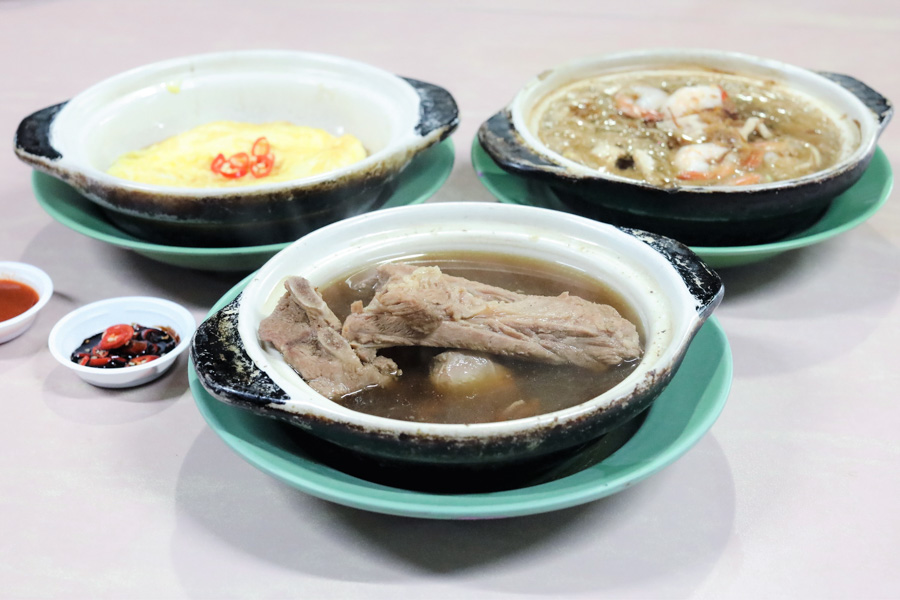 Leon Kee Claypot Pork Rib Soup - Malaysian Style Claypot Bak Kut Teh At Alexandra Village Food Centre, With Michelin Recommendation
