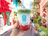 Little Po 小坡 - Tiffany Blue Bubble Tea Shop With Brown Sugar Milk Tea, Found At Haji Lane