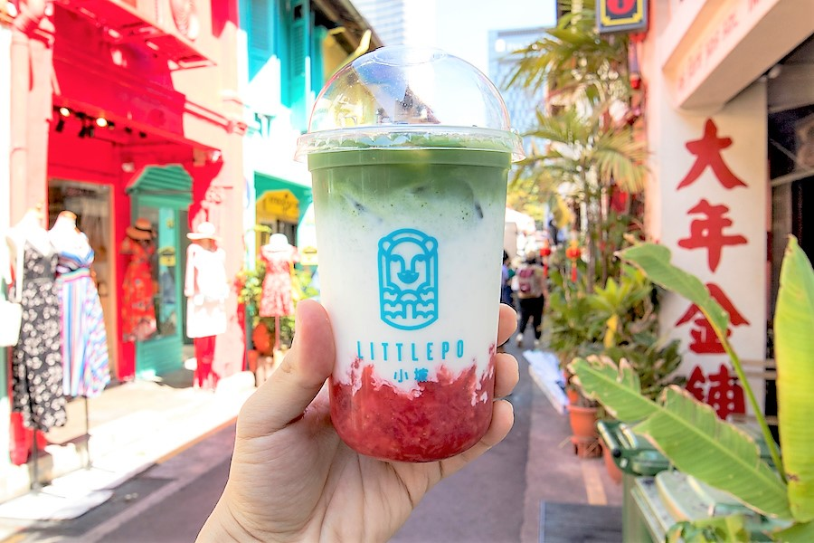 Little Po 小坡 - Tiffany Blue Bubble Tea Shop With Brown Sugar Milk Tea, Found At Haji Lane
