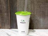 Milksha 迷客夏 - Popular Taiwanese Bubble Milk Tea Chain, Coming To Singapore As Well