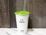 Milksha 迷客夏 - Popular Taiwanese Bubble Milk Tea Chain, Coming To Singapore As Well