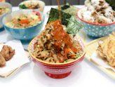Sora Boru – 1st Snow Beef and Volcano Beef Don In Singapore. Buy 1 Regular Get 1 Mini Bowl FREE