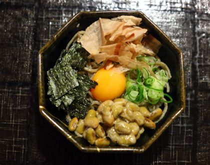 Tamawarai 玉笑 - 1 Michelin Starred Soba Restaurant In Tokyo, Be Prepared To Wait 2 Hours Or More