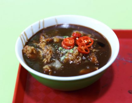 Yuan Chun Famous Lor Mee 驰名源春卤面 - Michelin Lor Mee At Amoy Street Food Centre, Used To Be Better?