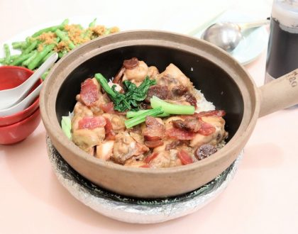Geylang Claypot Rice – Famous Geylang Lor 33 Claypot Rice Shop Finally Reopens With Modern Interior At Beach Road