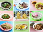 "10 Must-Try Food Stalls at Golden Mile Food Centre – Twin Peaks Noodles, ""Healthy"" Char Kway Teow, YaLoh Herbal Duck"