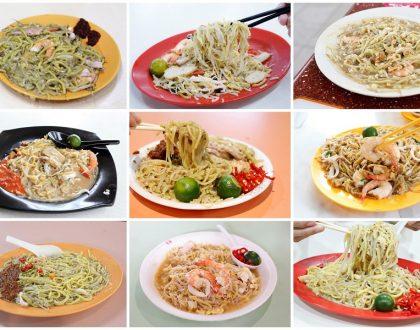 12 Must-Try Hokkien Mee In Singapore - Geylang Lor 29, Tiong Bahru Yi Sheng, To Xiao Di Fried Prawn Noodle