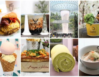Jewel Changi Airport Ultimate Food Guide – 112 Restaurants & Food Places To Explore