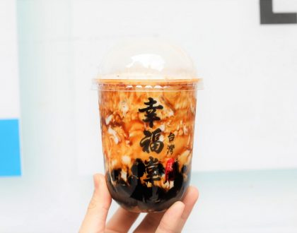 Xing Fu Tang 幸福堂 - Another Popular Brown Sugar Bubble Milk Shop Coming To Singapore. Too Many?