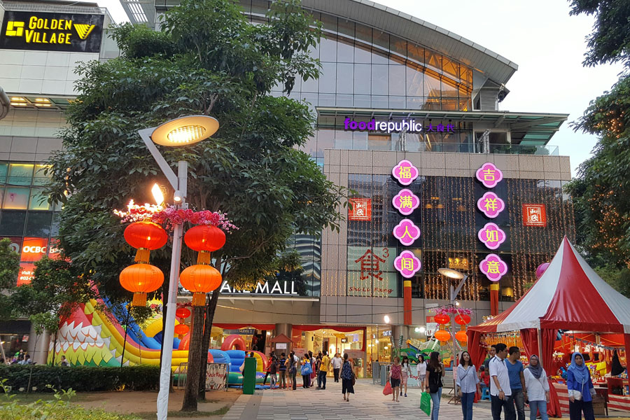9 Best Restaurants And Food Places At City Square Mall Danielfooddiary Com