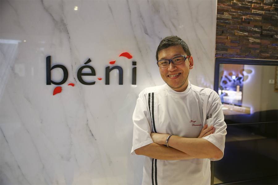 Beni – Japanese-French Cuisine With Chef's Table Experience. 1 Michelin  Star – DanielFoodDiary.com