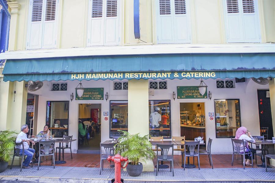 Hjh Maimunah Restaurant & Catering - Michelin Star @ Joo Chiat Road,  Singapore - Travelopy