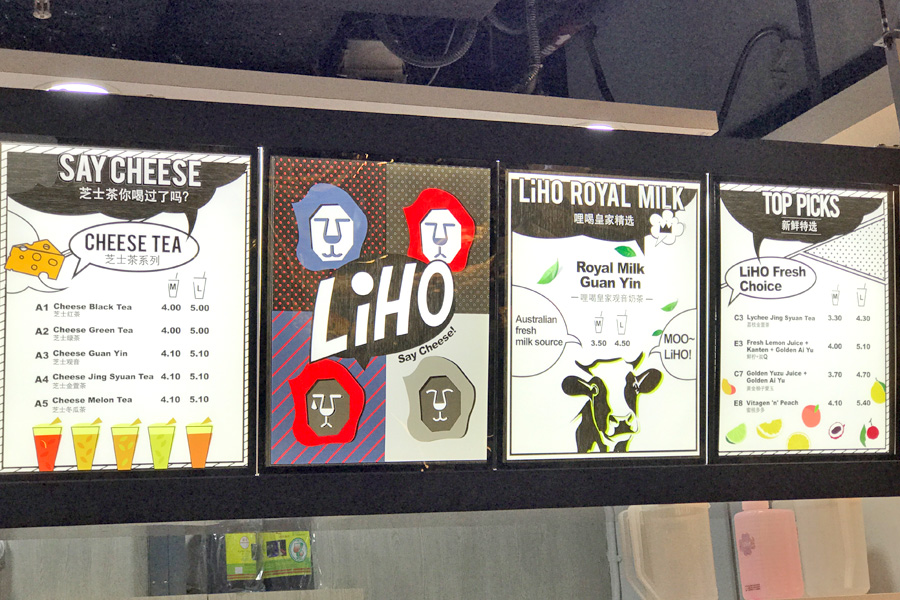 LiHo – Goodbye Gong Cha  Let's Have Some (Fattening) Cheese
