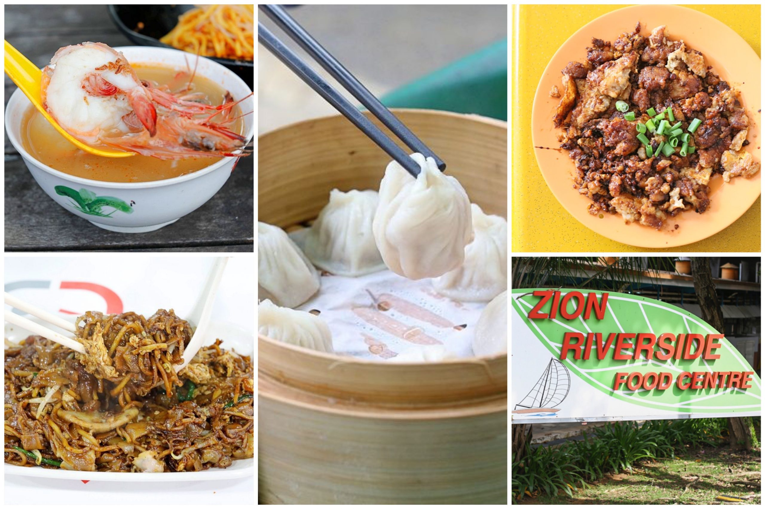 Zion Riverside Food Centre To Close For Renovations From Nov 2020 To Feb 2021 Here Are 10 Stalls To Try Danielfooddiary Com