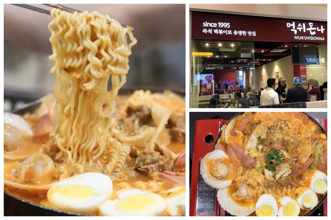 Mukshidonna Singapore Halal Korean Restaurant For Army Stew Toppoki At Pasir Ris Downtown East Danielfooddiary Com